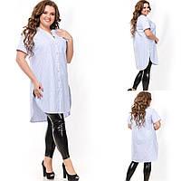 Летнее белое полосатое платье-рубашка больших размеров р.50-52. Арт-1827/9