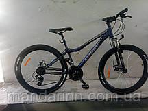 Горный велосипед Azimut Forest 26 дюймов. Дисковые тормоза. Серый
