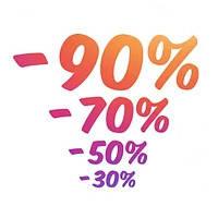 ВСТИГНИ КУПИТИ -30%