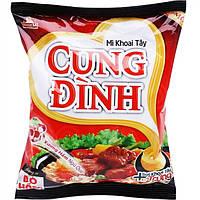 Локшина швидкого приготування CUNG DINH з яловичиною Micoem 80г