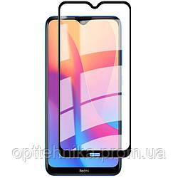 Защитное стекло 3D 9H (full glue) (без упаковки) для Xiaomi Redmi 8 / 8a