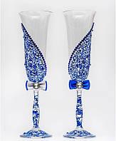 """Свадебные бокалы """"Асимметрия"""" синий цвет, арт. SA-213"""