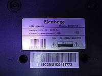 Телевизор Elenberg 29 дюймов E29Q770A на запчасти (PSU R-HS060D-3HF04)