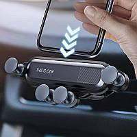 Автомобильный держатель для телефона гравитационный черный