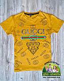 Яркий летний костюм Gucci для мальчика, фото 3