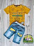 Яркий летний костюм Gucci для мальчика, фото 4