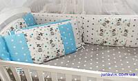 Бортики защитные в детскую кроватку Мишутка