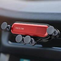 Автомобильный держатель для телефона гравитационный красный