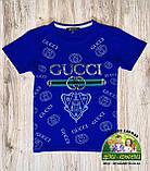Летний костюм Gucci для мальчика футболка и джинсовые шорты, фото 2