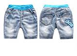Летний костюм Gucci для мальчика футболка и джинсовые шорты, фото 3