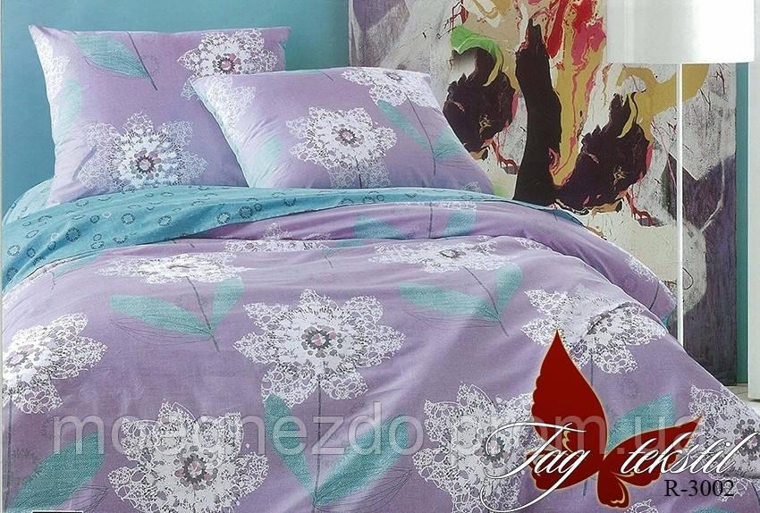 Полуторное постельное белье с компаньёном  бязь ранфорс 100 % хлопок