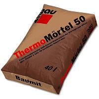 Кладочный раствор BAUMIT THERMO MORTEL (БАУМИТ ТЕРМО МЕРТЕЛЬ)для кладки блоков типа Porotherm