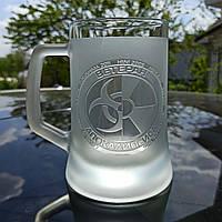 Именная кружка для пива с гравировкой Ветеран апокалипсиса