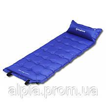 Самонадувной коврик KingCamp Base Camp XL, синий (196x63x3)