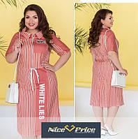 Летнее платье из льна-цвет коралловый 54 56 58 60 62 64, фото 1