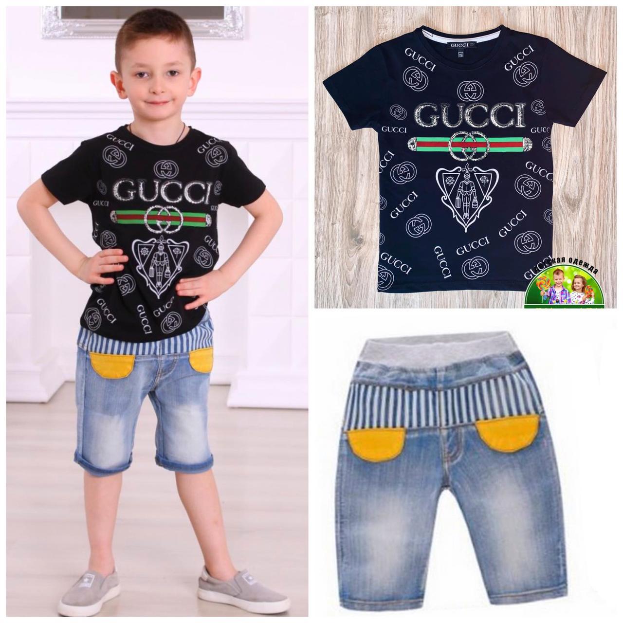 Стильные летние костюмы Gucci для мальчика