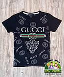 Стильные летние костюмы Gucci для мальчика, фото 3