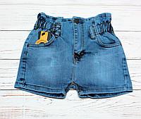 Джинсовые шорты для девочек Турция