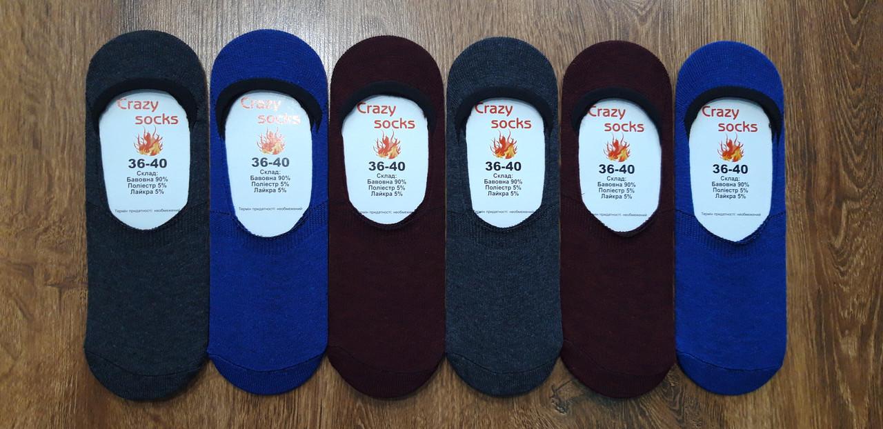 """Жіночі стрейчеві  сліди """"Crazy socks"""" Житомир 36-40"""