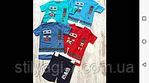 Костюм для мальчика на 5-8 лет голубого, синего, красного, бирюзового цвета с надписью оптом