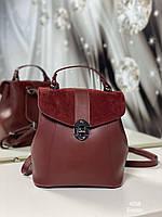 Рюкзак бордовый женский маленький молодежный городской рюкзачок сумка замша+экокожа