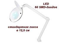 Увеличительная лампаLED для мастера с регулировкой яркости:B.S. Ukraine6027 3D/5D Лампа-лупа для косметологии