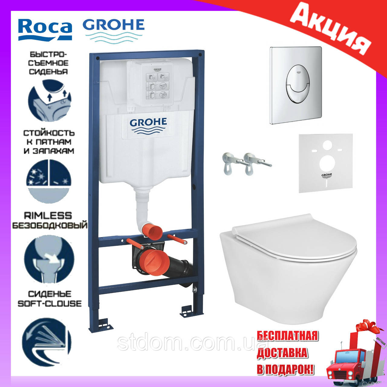Унитаз подвеснойRoca Gap Round Rimless A34H0N8000  + инсталляция Grohe Rapid SL 38721001