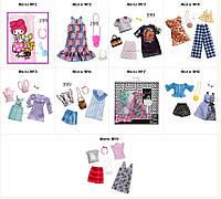 Одежда Барби Barbie Fashion от 299грн