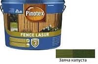 Пропитка для дерева Pinotex Fence Lasur заячья капуста 10л