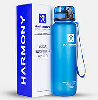 Бутылка для воды Harmony 1 л, голубая