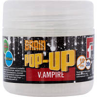 Бойл Brain fishing Pop-Up F1 V.AMPIRE (чеснок) 10 mm 20 gr (1858.01.89)