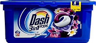 Капсулы для стирки Dash 3-в-1 Лаванда, 23 шт.