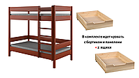 Детская подростковая двухьярусная кровать  с выдвижными ящиками LukDom Diego 200х90 Темный орех