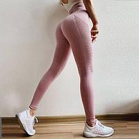 Спортивные  лосины с перфорацией розовые S, M, L, фото 1