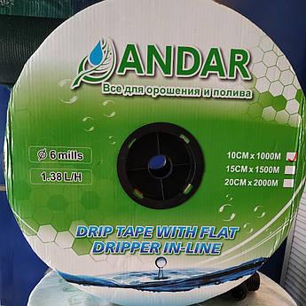 Капельная лента эмиттерная Andar 6 mil, расстояние капельниц 10см 1000м