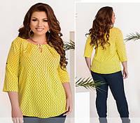 Желтая женская блуза большого размера 50 52 54 56