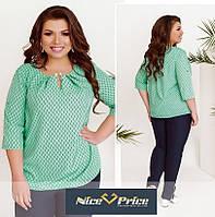 Мятная женская блуза большого размера 50 52 54 56
