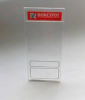 Ценникодержатели Фокстрот пластиковые 180*75мм прозрачные стеллажные