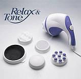 Ручний антицелюлітний вібромасажер для тіла Relax Tone.Масажер Relax and Tone ( Релакс тон ), фото 2