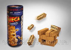 Игра Vega 0042