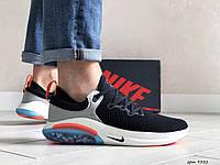 Кросівки чоловічі Nike Joyride Run Flyknit  чорно-білі з сірим ТОП якість