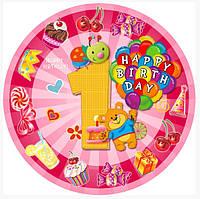 """Тарелки бумажные одноразовые детские """" Первый год жизни розовая """" 18 см,10 шт."""