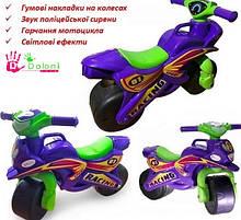 Мотоцикл музичний Doloni фіолетовий Sport толокар беговел каталка Долони мотобайк