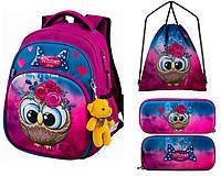 Рюкзак для девочки Winner розовый с совой + пенал+ сумка для обуви 1708k