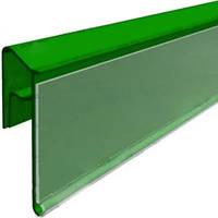 Ценникодержатель стеллажный HL Display KE39 зеленый, держатели для ценников 1250*42мм б/у
