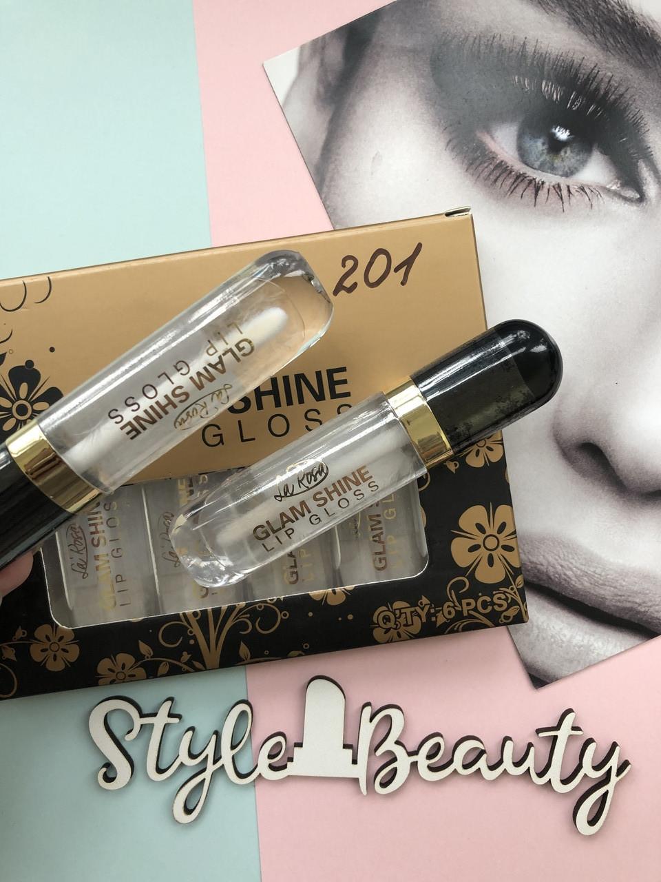 Блиск для губ  Glam Shine  LA ROSA 825-LG 201 прозорий