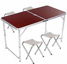 Набір меблів для пікніка DT4251 Вrown (300424BR)