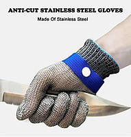 Кольчужные перчатки XL из нержавеющей стали, перчатки от порезов, порезостойкие защитные