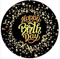 """Тарелки бумажные одноразовые детские """" Happy Birthday звёзды """" 18 см,10 шт."""