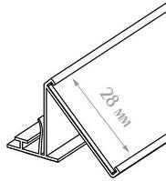 Профиль фронтальный, впуклый ценникодержатель, черный, на самоклейке, длина 28*400мм б/у Для рекламной вставки